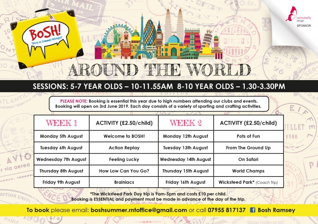 BOSH! Around the World - Summer Fun! - How low can you go?
